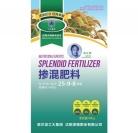 水稻专用肥料