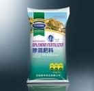 水稻掺混肥料