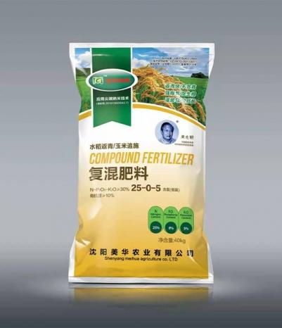 水稻复混肥料